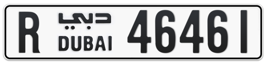 R 46461 - Plate numbers for sale in Dubai