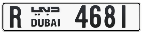 R 4681 - Plate numbers for sale in Dubai