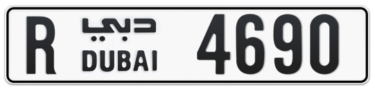 R 4690 - Plate numbers for sale in Dubai