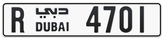 R 4701 - Plate numbers for sale in Dubai