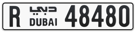 R 48480 - Plate numbers for sale in Dubai
