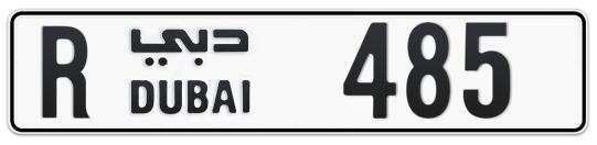 R 485 - Plate numbers for sale in Dubai