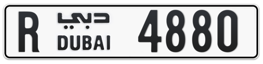 R 4880 - Plate numbers for sale in Dubai