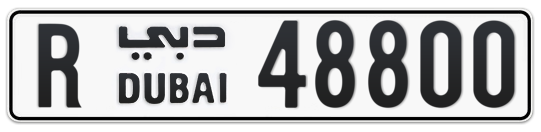 R 48800 - Plate numbers for sale in Dubai