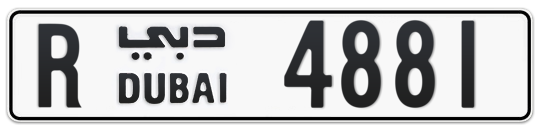 R 4881 - Plate numbers for sale in Dubai