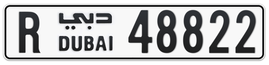 R 48822 - Plate numbers for sale in Dubai