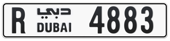 R 4883 - Plate numbers for sale in Dubai