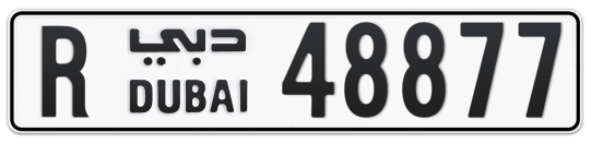 R 48877 - Plate numbers for sale in Dubai