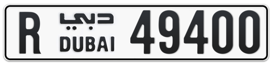 R 49400 - Plate numbers for sale in Dubai