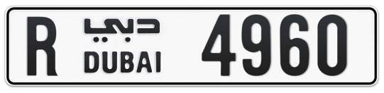 R 4960 - Plate numbers for sale in Dubai