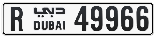 R 49966 - Plate numbers for sale in Dubai