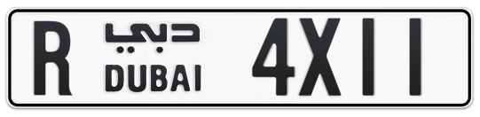 R 4X11 - Plate numbers for sale in Dubai