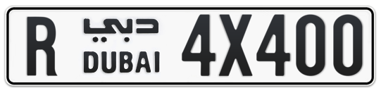 R 4X400 - Plate numbers for sale in Dubai