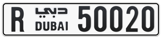 R 50020 - Plate numbers for sale in Dubai