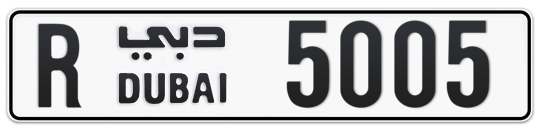 R 5005 - Plate numbers for sale in Dubai