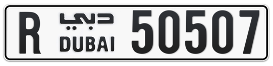 R 50507 - Plate numbers for sale in Dubai