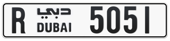 R 5051 - Plate numbers for sale in Dubai
