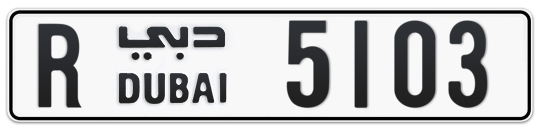 R 5103 - Plate numbers for sale in Dubai