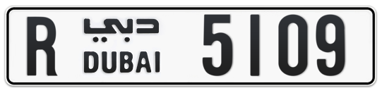 R 5109 - Plate numbers for sale in Dubai
