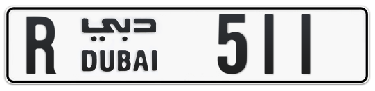 R 511 - Plate numbers for sale in Dubai