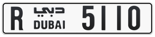 R 5110 - Plate numbers for sale in Dubai