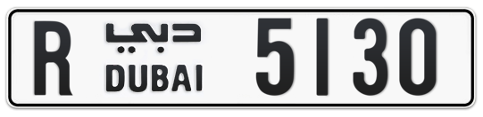 R 5130 - Plate numbers for sale in Dubai