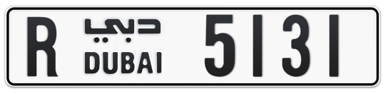 R 5131 - Plate numbers for sale in Dubai