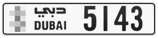 * 5143 - Plate numbers for sale in Dubai