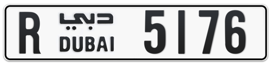 R 5176 - Plate numbers for sale in Dubai