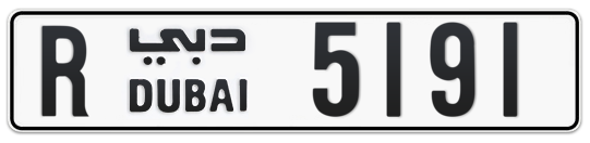 R 5191 - Plate numbers for sale in Dubai