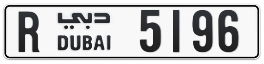 R 5196 - Plate numbers for sale in Dubai
