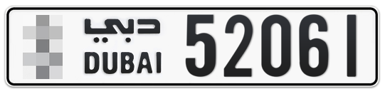 * 52061 - Plate numbers for sale in Dubai