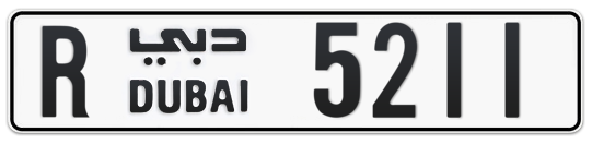 R 5211 - Plate numbers for sale in Dubai