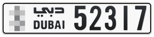 * 52317 - Plate numbers for sale in Dubai