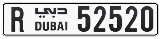 R 52520 - Plate numbers for sale in Dubai