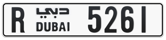 R 5261 - Plate numbers for sale in Dubai