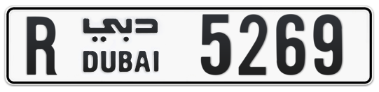 R 5269 - Plate numbers for sale in Dubai