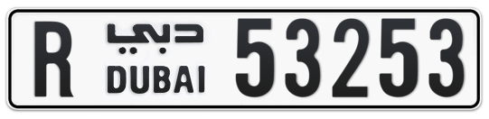 R 53253 - Plate numbers for sale in Dubai