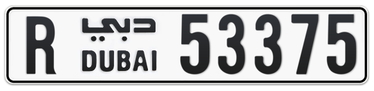 R 53375 - Plate numbers for sale in Dubai
