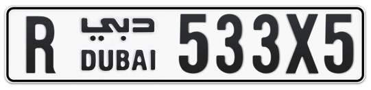 R 533X5 - Plate numbers for sale in Dubai