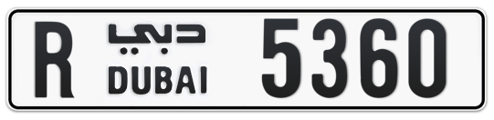 R 5360 - Plate numbers for sale in Dubai