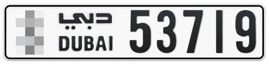 * 53719 - Plate numbers for sale in Dubai