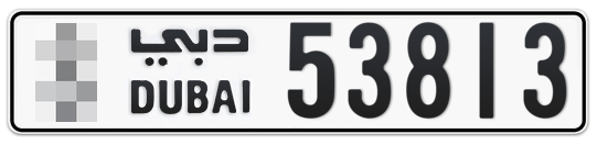 * 53813 - Plate numbers for sale in Dubai
