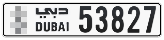 * 53827 - Plate numbers for sale in Dubai