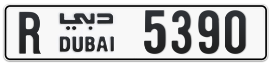 R 5390 - Plate numbers for sale in Dubai