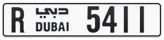 R 5411 - Plate numbers for sale in Dubai