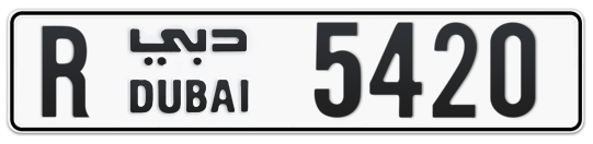 R 5420 - Plate numbers for sale in Dubai