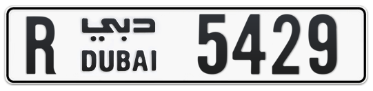R 5429 - Plate numbers for sale in Dubai