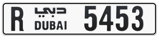 R 5453 - Plate numbers for sale in Dubai