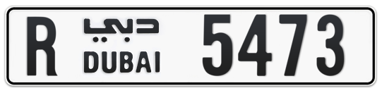 R 5473 - Plate numbers for sale in Dubai